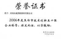 2007年5月