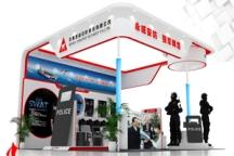 我公司参加在京举办的第八届中国国际警用装备博览会