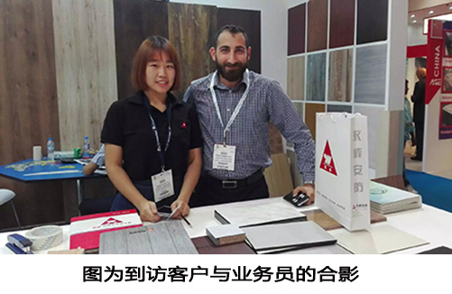 河南乐动体育投注appld乐动体育网址股份有限公司参加迪拜大五展会